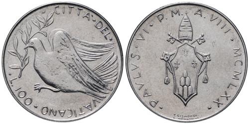 100 лир 1970 Ватикан — MCMLXX