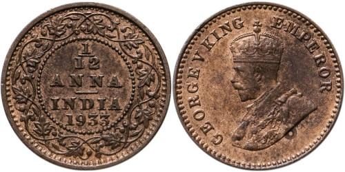 1/12 анна 1933 Британская Индия