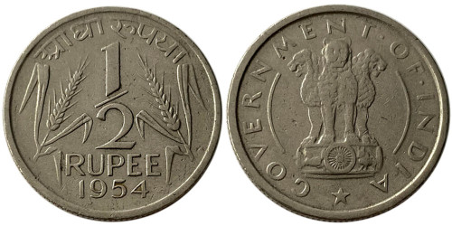 ½ рупии 1954 Индия — Без отметки монетного двора — Калькутта