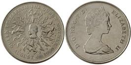 25 пенсов 1980 Великобритания — 80 лет со дня рождения Королевы-Матери