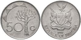 50 центов 1993 Намибия — Колчанное дерево