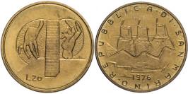 20 лир 1976 Сан-Марино — Республика UNC