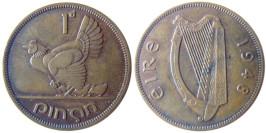 1 пенни 1948 Ирландия