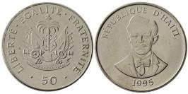 50 сантимов 1995 Гаити UNC