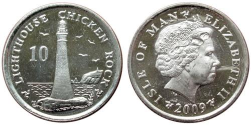 10 пенсов 2009 остров Мэн UNC — Отметка AА на реверсе