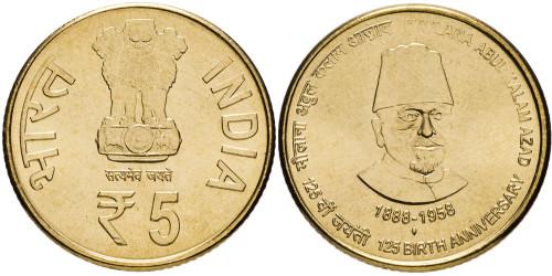 5 рупий 2013 Индия — (Мумбаи) — 125 лет со дня рождения Абул Калам Азада