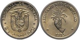 2½ сентесимо 1973 Панама — ФАО — Сельские поселения UNC