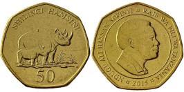 50 шиллингов 2015 Танзания UNC