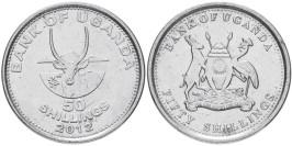 50 шиллингов 2012 Уганда UNC