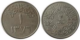 1 кирш 1957 Саудовская Аравия