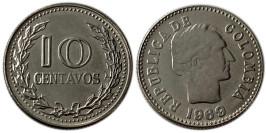 10 сентаво 1969 Колумбия