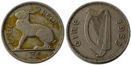 3 пенса 1953 Ирландия