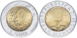500 лир 1999 Сан-Марино — Исследование космоса