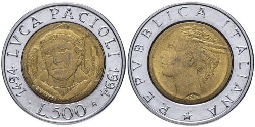 500 лир 1994 Италия — 500 лет со дня рождения Луки Пачоли