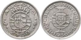 2.5 эскудо 1956 Ангола (Португальская Ангола)