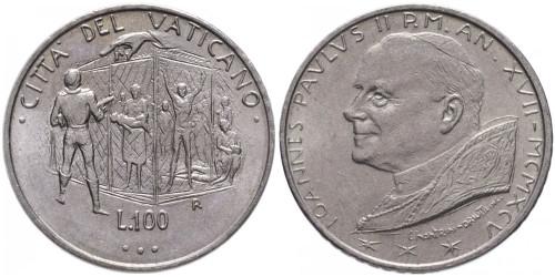 100 лир 1995 Ватикан