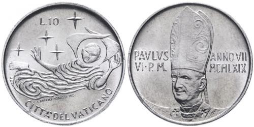 2 лиры 1969 Ватикан — MCMLXIX
