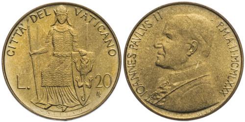 20 лир 1980 Ватикан — MCMLXXX