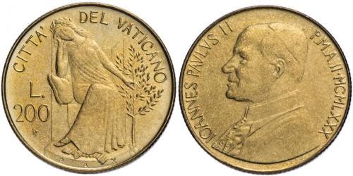 200 лир 1980 Ватикан — MCMLXXX