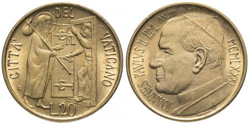 20 лир 1981 Ватикан — MCMLXXXI