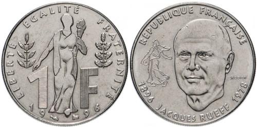 1 франк 1996 Франция — 100 лет со дня рождения Жака Рюефа