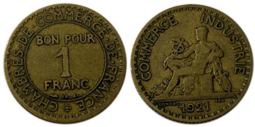 1 франк 1921 Франция