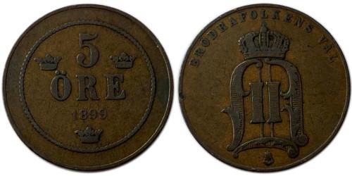 5 эре 1899 Швеция