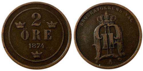 2 эре 1874 Швеция