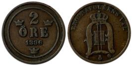 2 эре 1896 Швеция