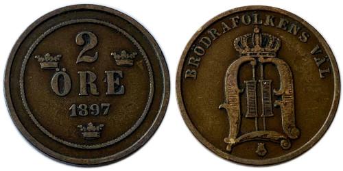 2 эре 1897 Швеция