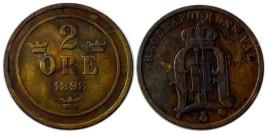 2 эре 1898 Швеция