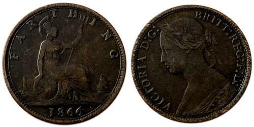 1 фартинг 1866 Великобритания