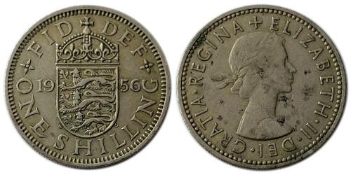 1 шиллинг 1956 Великобритания — Английский герб — 3 льва внутри коронованного щита