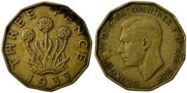 3 пенса 1937 Великобритания