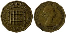 3 пенса 1961 Великобритания  — Никелевая латунь