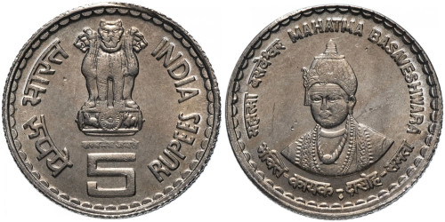 5 рупий 2006 Индия — Басава /не магнетик/