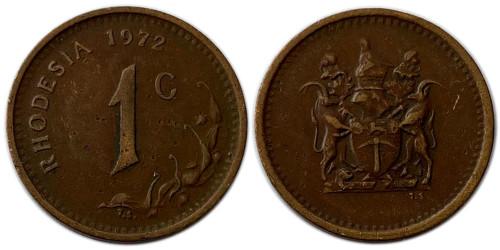 1 цент 1972 Родезия