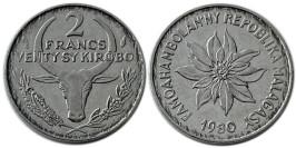 2 франка 1980 Мадагаскар — Пуансеттия прекраснейшая или молочай прекраснейший