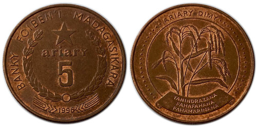 5 ариари 1996 Мадагаскар