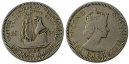 25 центов 1955 Восточные Карибы