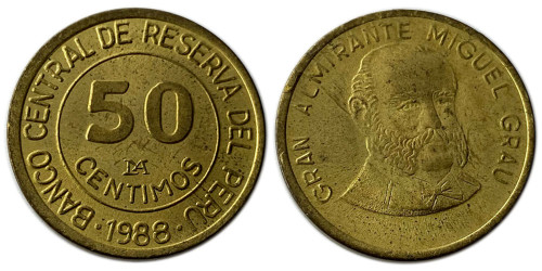 50 сентимо 1988 Перу