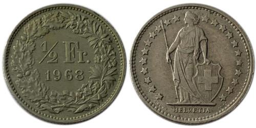 1/2 франка 1968 Швейцария