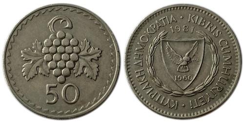 50 милей 1981 Республика Кипр