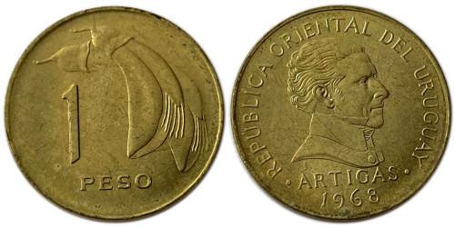 1 песо 1968 Уругвай