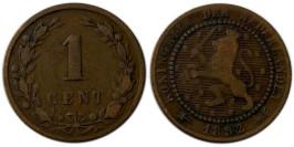 1 цент 1892 Нидерланды