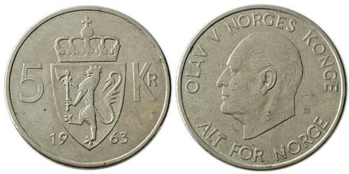 5 крон 1963 Норвегия
