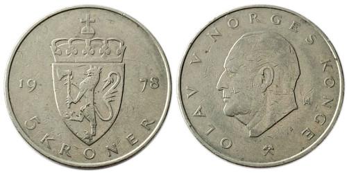 5 крон 1978 Норвегия