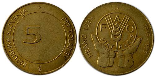 5 толаров 1995 Словения — 50 лет Всемирной продовольственной программе