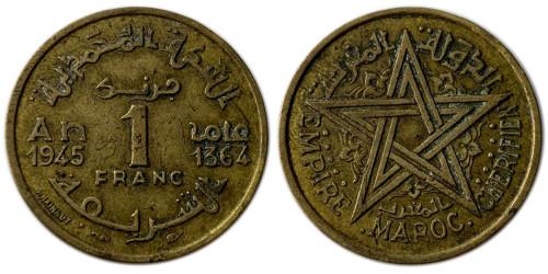 1 франк 1945 Марокко