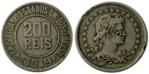 200 реалов 1919 Бразилия